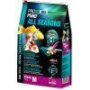 JBL ProPond All Seasons M 0.5 kg
